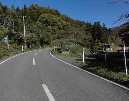 馬越峠(まごしとうげ)