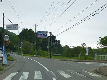 青森県道14号今別蟹田線